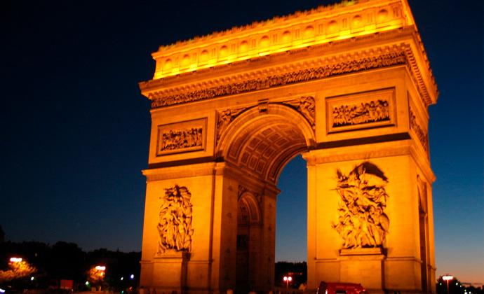 Hôtel Saint Cyr Étoile image Arc de Triomphe